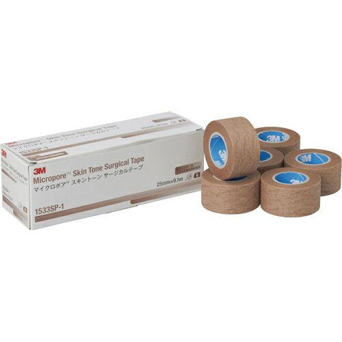 3M マイクロポア スキントーン サージカルテープ スモール パック 25mm×9.1m 6巻入 1533SP-1 【ネコポス】