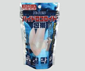 【あす楽】【瑞光メディカル】ハイドロコロイド包帯 (ズイコウ) 100×400