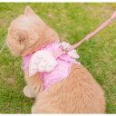 猫用 ピンクの天使 レース ハーネス リード付 胴輪 ペット お出かけ お散歩 ブルー/ホワイトも選べます