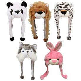 着ぐるみ 帽子 動物 アニマル キャップ ぬいぐるみの被り物 パンダ ライオン ホワイトタイガー オオカミ ウサギ