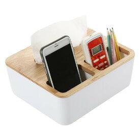 ティッシュケース おしゃれ 多機能 収納ボックス 木目調 ナチュラル
