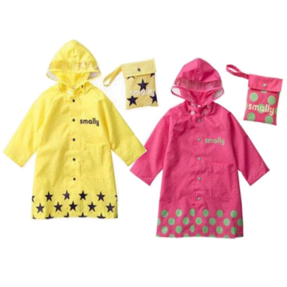 レインコート キッズ 子供 可愛い スター柄 イエロー/ ドット ピンク 携帯ポーチ付き