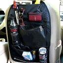 後部座席 収納 ポケット シートバック小物入れ 車載 収納 ポケット
