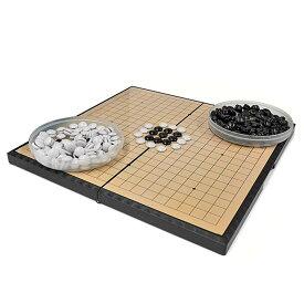 囲碁 囲碁盤 セット 折りたたみ式 ポータブル マグネット石 初心者 プロ 兼用 (中 28.5cm × 28.5cm)