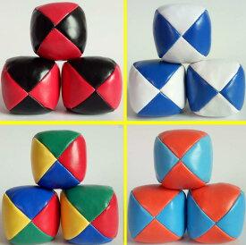 ジャグリング ボール 3個 収納専用袋セット 大道芸 手品グッズ (中(63ミリ)