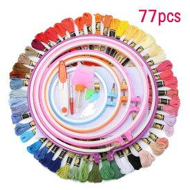 刺繍セット 刺繍糸50色 プラスチック製 刺繍枠5本 刺繍針30本 刺繍用布 18x12インチ 14カウント 77pcs