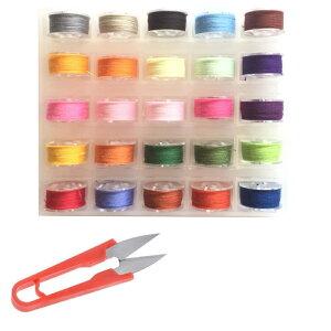 ミシン糸 セット 25色 家庭用 手縫い糸 透明ボビン ソーイング糸 U型はさみ