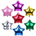 アルミ 風船 スター バルーン 単色5個 (45cm) セット 幼稚園 保育園 お 誕生日 保育 士 お祝い 二次会 パーティ イベ…