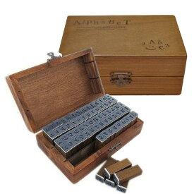 数字 アルファベット スタンプセット 70個 英字 大文字 小文字 イニシャル 日付け アンティーク調 木箱入り