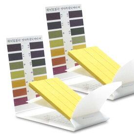 ph試験紙 ph1~14 リトマス紙 リトマス試験紙 80枚入×2冊セット PH測定 ブックタイプ