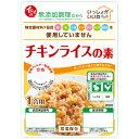 【30袋 送料無料】石井食品 いっしょがいいね チキンライスの素(1合用) 30袋セット 常温保存可能 【1個あたり216円】