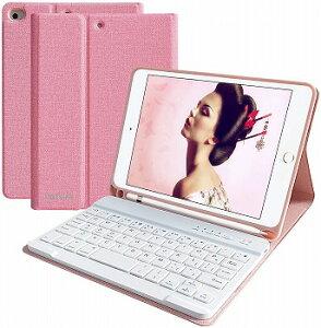 【ポイント5倍!】iPad mini5/ mini4キーボードケース mini 4/5対応キーボードカバー 着脱式キーボードスタンド機能付き アップルペンシル収納可能 分離式 アイパッド MINI 4/MINI 5 7.9インチ ケース