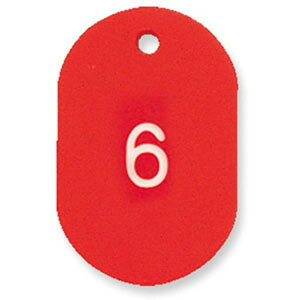 【ポイント5倍!】ORIONS 番号札 大 1-50 レッド NO.16-1-R クラークチケット 番号札 札 荷札 クラーク チケット 引換券 引き換え カウンター 旅館 ホテル 識別 分類 交換