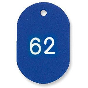 【ポイント5倍!】ORIONS 番号札 大 51-100 ブルー NO.16-51-B クラークチケット 番号札 札 荷札 クラーク チケット 引換券 引き換え カウンター 旅館 ホテル 識別 分類 交換