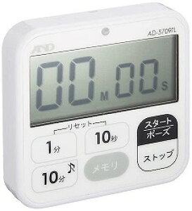 【ポイント 5倍!】 インターバルタイマー AD-5709TL キッチンタイマー スポーツ タイマー トレーニング カウントダウン