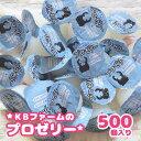 KBファーム プロゼリー 16g【500個】バナナ味 昆虫ゼリー 小動物