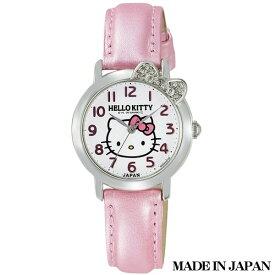 ハローキティ HELLO KITTY 子供用腕時計 日本販売限定モデル キャラクターウォッチ MADE IN JAPAN (日本製) 0001N001