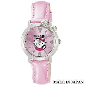 ハローキティ HELLO KITTY 子供用腕時計 日本販売限定モデル キャラクターウォッチ MADE IN JAPAN (日本製) 0001N003