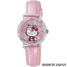 ハローキティ HELLO KITTY 子供用腕時計 日本販売限定モデル キャラクターウォッチ MADE IN JAPAN (日本製) 0003N001