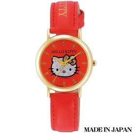 ハローキティ HELLO KITTY 子供用腕時計日本販売限定モデル キャラクターウォッチ MADE IN JAPAN (日本製) 0009N004