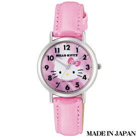ハローキティ HELLO KITTY 子供用腕時計 日本販売限定モデル キャラクターウォッチ MADE IN JAPAN (日本製) ピンク 0017N001