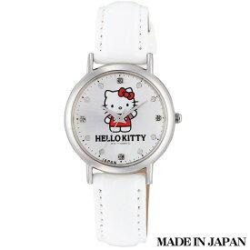 ハローキティ HELLO KITTY 子供用腕時計 日本販売限定モデル キャラクターウォッチ MADE IN JAPAN (日本製) ホワイト 0017N004