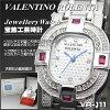 Valentino Lorente VALENTINO ROLENTA jewelry craft watch VR-110 pairs when the meter