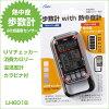 推薦品多功能步數器3D感應器搭載中暑UV查對者LH601B DM班次¥200可(舊)