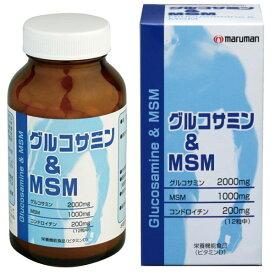 マルマン グルコサミン&MSM 360粒入りサプリメント