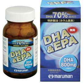 マルマン 無臭 DHA&EPA サプリメント 120粒入り