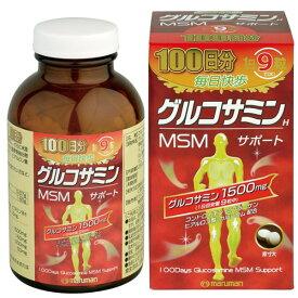 マルマン グルコサミン お徳な大容量900粒入りサプリメント