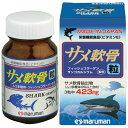 マルマン サメ軟骨 コンドロイチン 90粒入りサプリメント