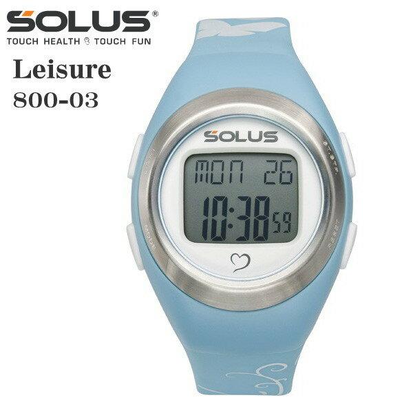 タッチ式心拍計測 腕時計 ランニングウオッチ ソーラス SOLUS メンズ腕時計 Leisure 800-03 ライトブルー×バタフライ ギフト プレゼント