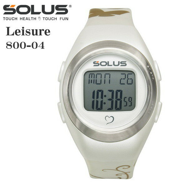 タッチ式心拍計測 腕時計 ランニングウオッチ ソーラス SOLUS メンズ腕時計 Leisure 800-04 パールホワイト×バタフライ ギフト プレゼント