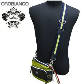 OROBIANCO オロビアンコ ショルダーバッグ ボディバック グリーン系 3C ALVY TR-C OR135 676 ギフト プレゼント
