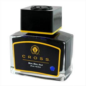 クロス CROSS 純正ボトルインク ブルー 8945S-1