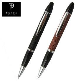 特選品 フルボデザイン furbo design ボールペン レザー巻きタイプ FD107KT