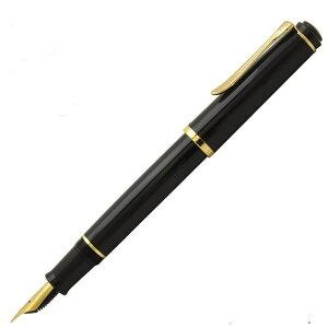 ペリカン 万年筆 Pelikan クラシック ブラック P200-BLACK ペン先:M(中字)ギフト 贈答品 記念品