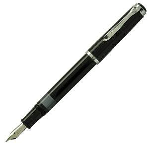 ペリカン 万年筆 Pelikan クラシック ブラック P205-BLACK ペン先:F(細字)ギフト 贈答品 記念品