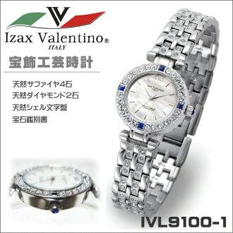 像工艺品那样的高级感漂流的珠宝收集艾萨克·华伦天奴女士手表IVL-9100-1礼物礼物礼品纪念品