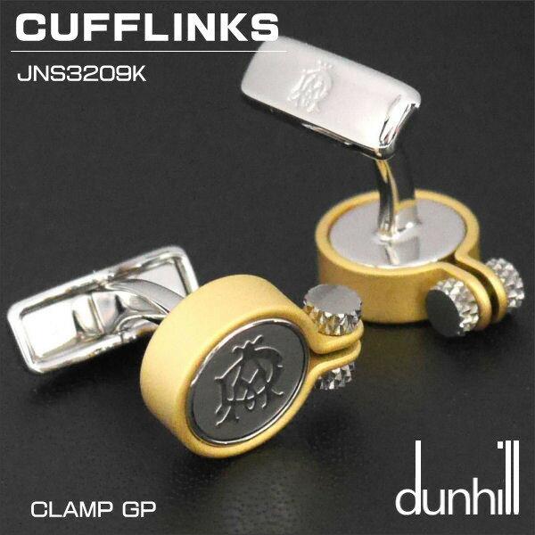 ダンヒル DUNHILL カフスボタン CUFFLINKS AD ICONIC FLOATING ロジウムコート ゴールドメッキ JNS3209K ギフトプレゼント 誕生日 父の日ギフト