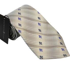 パトリック コックス 紳士ブランドネクタイ PATRICK COX necktie 剣先9,5cm レギュラータイプ pc008-beige ギフト プレゼント 贈答品
