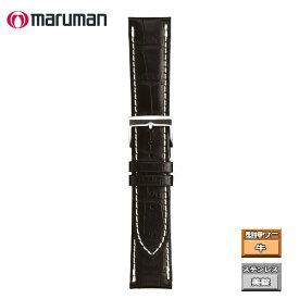 時計ベルト 時計バンド 革バンド メンズ 交換用 調整 マルマン 型押しワニ 黒マット ステッチ入り 時計際幅 18mm 美錠幅 18mm メール便利用で送料無料(代引き不可)