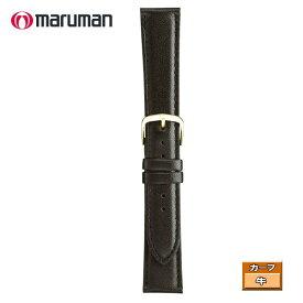 時計ベルト 時計バンド 革バンドメンズ 交換用 調整 マルマン カーフ 黒 ステッチ入り 時計際幅 16mm 美錠幅 14mm DM便利用で送料無料(代引き不可)