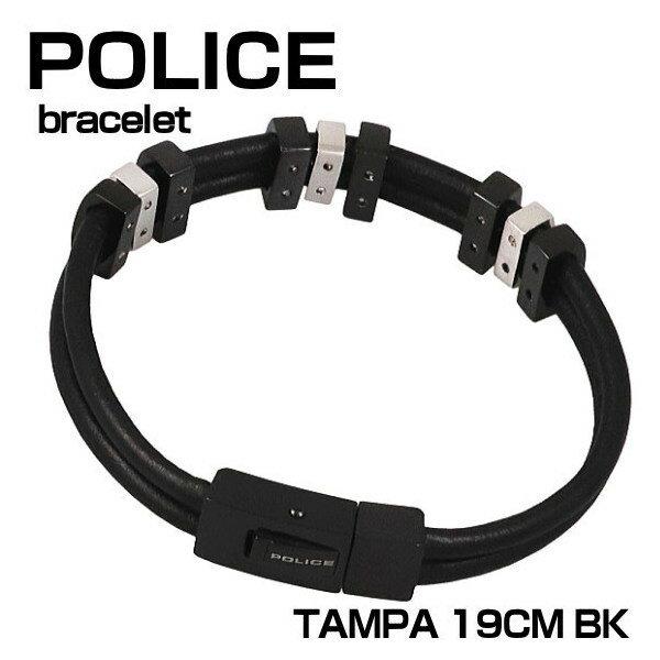 ポリス レザーブレスレット ブラック TAMPA BK 19cm ユニセックスタイプ ギフトプレゼント