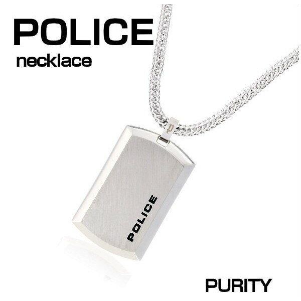 ポリス ステンレス シルバーネックレス POLICE PURITY ユニセックスタイプ ギフトプレゼント