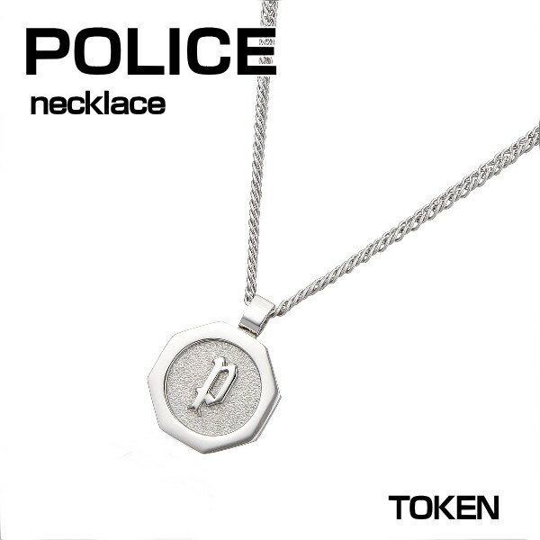 ポリス シルバーネックレスステンレス POLICE TOKEN ユニセックスタイプ ギフトプレゼント