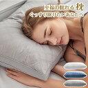 枕 AYO ふわふわ 高度調節可能 柔らかい まくら ホテル 快眠枕 洗える 安眠枕 快眠枕 いびき防止 側生地綿100% 高度調…
