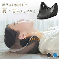 首枕首伸ばす枕ストレートネック頚椎牽引枕首肩こり首こり解消リラックスV型首マッサージ首まくら両方向使用男女兼用プレゼント睡眠を改善重力指圧