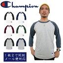 送料無料 Champion チャンピオン ラグラン ベースボールTシャツ 七分袖 チヤンピオン チャンピオン Tシャツ ラグラン 7分袖 メンズ チ…